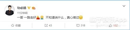 《非正式会谈》金韩一因突发疾病去世,所属公司已经证实