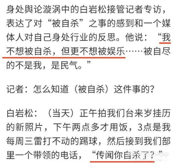吴京幽默回应黑白照:健在!过去几年成龙都被去世三次了…