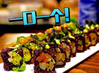 日本这颗素食寿司,缠绕在唇齿之间好吃到爆炸!