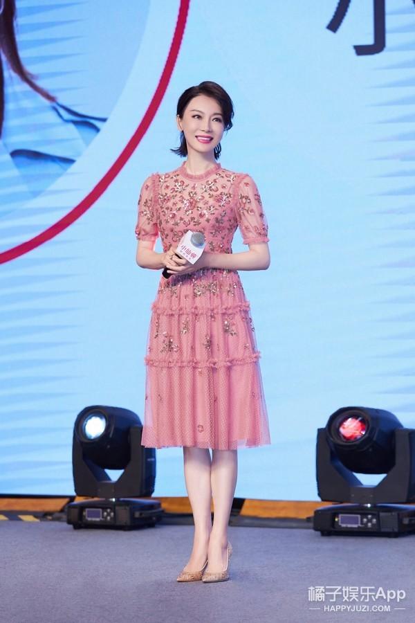 演员陈数出席小仙炖发布会 恭贺小仙炖成燕窝领导品牌