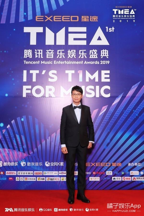 2019TMEA腾讯音乐娱乐盛典完美收官
