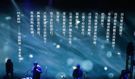 """陈坤""""狂禅""""收官,2018去往自由的通道"""