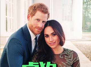 哈里王子订婚照曝光啦!?这位摄影师居然还给刘雯胡歌拍过照