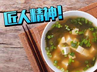 一碗看似清淡的大酱汤,如何成为韩国料理之魂!