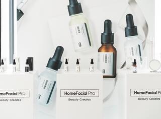 HomeFacialPro与成分对谈 倾听成分的声音