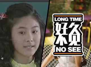 还记得《巴啦啦小魔仙》里的林小君吗?她现在也好好看啊!
