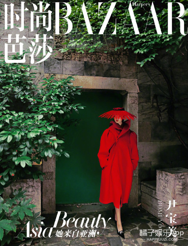 九月刊杂志封面都出来了…最美的选不出来,最丑的全票过