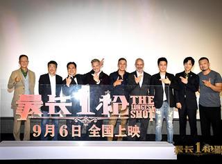《最長一槍》首映獲贊神仙飆戲,王志文力挺兒子稱想二刷