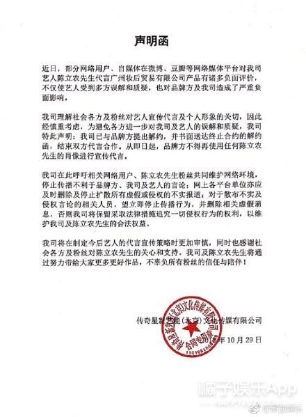 晚报|赵丽颖力挺周一围 娜扎工作室回应网络暴力