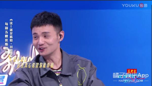 林更新陈赫互怼,窦靖童王菲同台,《天天向上》十周年啦!