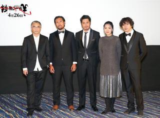 万玛才旦新作《撞死了一只羊》北京首映 王家卫鼓励创作者