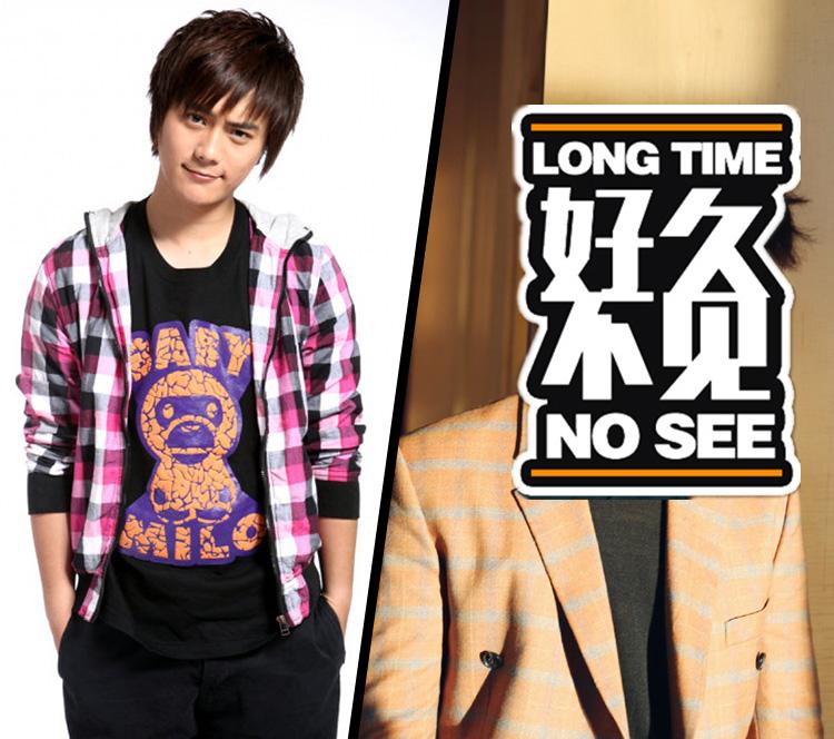 还记得07届快男陆虎吗?他还演唱了《延禧攻略》主题曲!