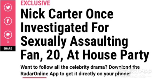 曾經紅過比伯,如今要槍殺嫂子、還被姐姐性侵?