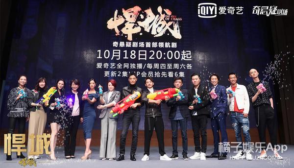 李光洁发布会现场大方自曝 为《悍城》献从影以来最大尺度