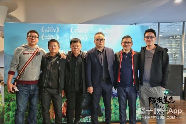 《阿拉姜色》北京首映 藏语版《小偷家族》探讨人类共通情感