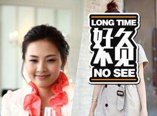 还记得《夏家三千金》的孙晓菁吗?她现在长这样
