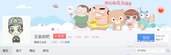酷似吴亦凡、宁泽涛的班长退役了,《创造营》了解一下!