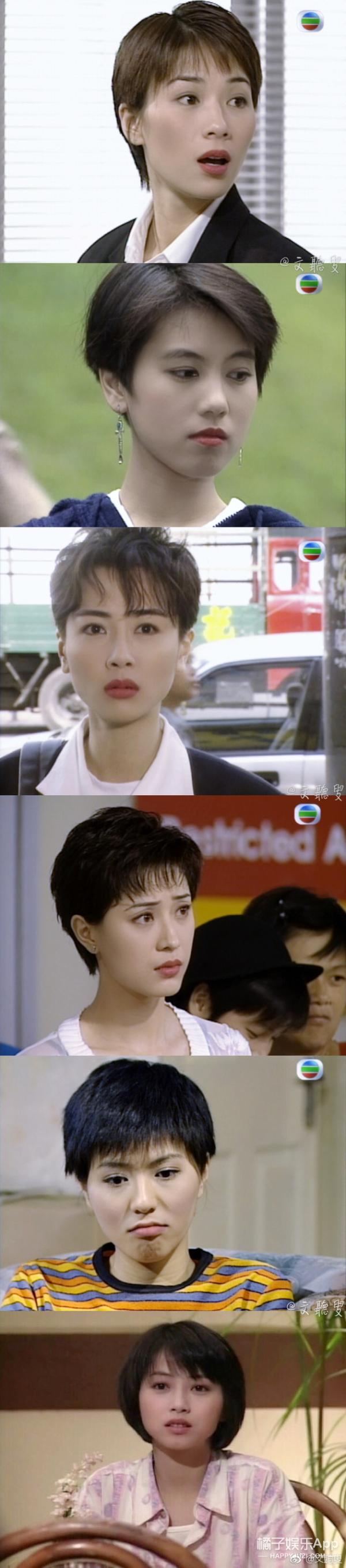 啥?原来我们现在流行的发型都是90年代港星玩剩下的!