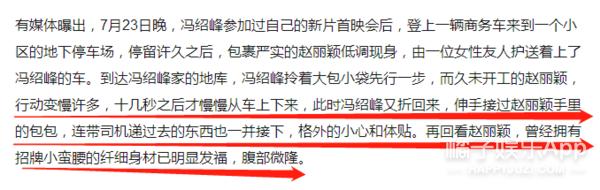 赵丽颖冯绍峰晒结婚证了,公开的时间点也太浪漫了吧!