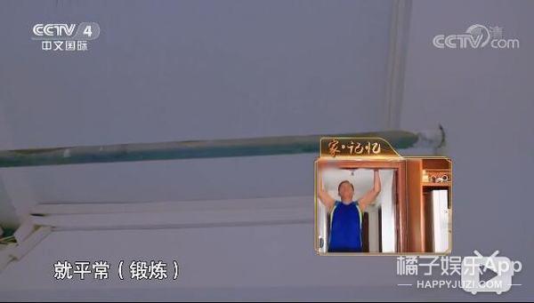 他勸別人沒事不要去武漢,自己卻上了高鐵...
