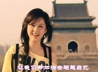 还记得《北京欢迎你》里的张娜拉吗?她现在长这样