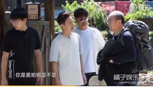 杨超越呼吁不要打扰家人 潘石屹参加向往的生活