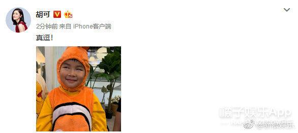钱正昊被伯克利录取 胡可发微博回应被预测离婚