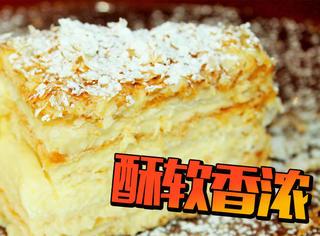 世纪难题:如何优雅的吃拿破仑蛋糕?