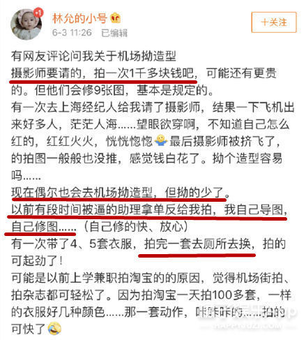 王大陆林允要演江直树袁湘琴?这才是恶作剧吧...