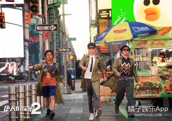 """《唐人街探案2》功过相抵,赢在了""""鸡贼""""!"""