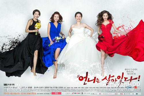 还记得韩剧《人鱼小姐》的女主吗?她现在长这样了