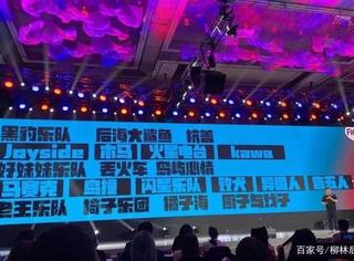 《樂夏2》擬邀名單曝光,樂隊風格各異引人關注