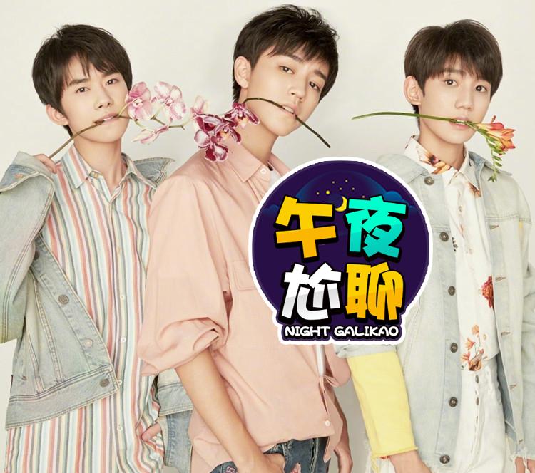 罗志祥、马天宇、王俊凯,你认为娱乐圈有哪些女装大佬?