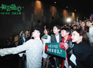 """《如影随心》首映礼陈晓杜鹃犀利回应""""婚后遇真爱"""""""