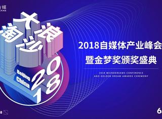 最强阵容空前集结!北京pk10开奖直播、夜听、十点读书、有书集体亮相