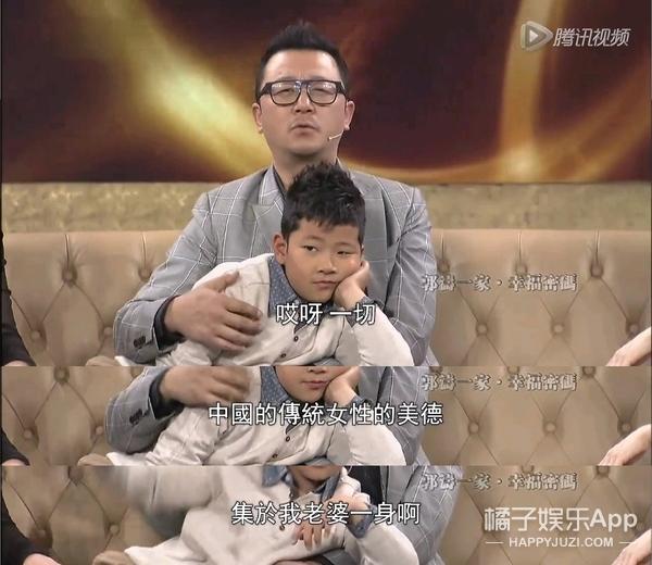 还记得《爸爸去哪儿》的石头吗?如今比老爸郭涛还高…
