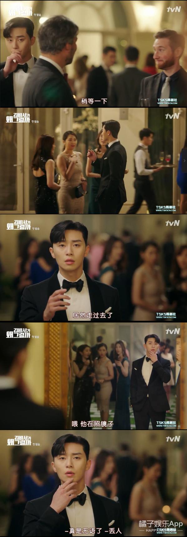 比谢晓飞还自恋装13的男主出现了,本季最好笑的韩剧在这了