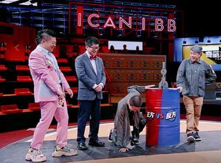 """李诞在《奇葩说5》现场""""下跪""""了? 他是要笑死我吗!"""