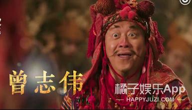 《捉妖记2》小胡巴找到新朋友,梁朝伟李宇春成笑点担当!