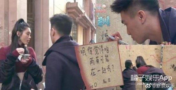 何猷君奚夢瑤文物涂鴉可能違法 楊超越小龍女造型曝光