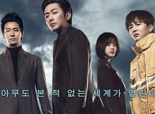 韩国最新卖座电影排行榜出炉,《与神同行》势头猛烈跻身前三
