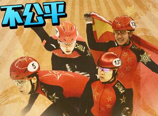 要被韩国的冬奥会气死了,他们干脆开一场自己人的奥运会好了