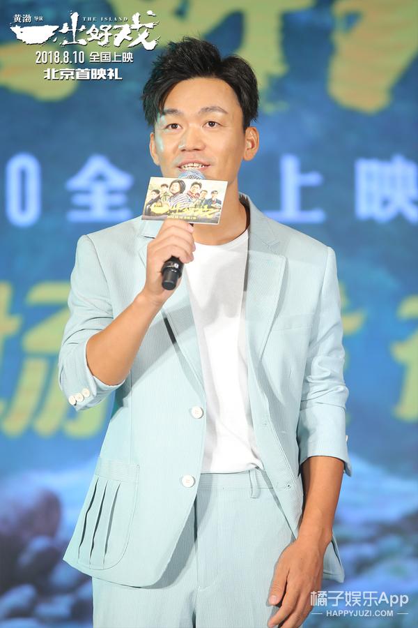 黄渤处女作《一出好戏》北京首映,刘昊然等助阵成人式寓言