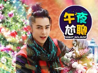 汪东城、胡歌、郑元畅...谁是你的童年男神?