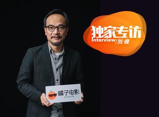 专访刘健:《大世界》建议成人看,动画表达的主题也是无限的
