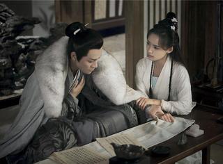 《聽雪樓》曝《夕影》MV  秦俊杰袁冰妍甜虐真香