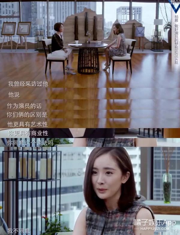 杨幂粉丝抽奖庆祝离婚,这场说好不死的爱情什么时候破碎的?