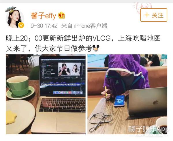 还记得《红苹果乐园》里的女主角萧晴吗?她现在长这样啦!
