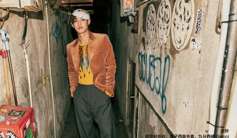 Awaken-F登时尚芭莎杂志 酷帅少年感魅力十足