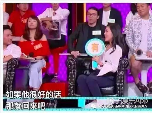 汪涵深夜探班歐弟新節目,兩人明明好著呢!
